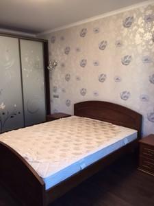 Квартира Княжий Затон, 21, Киев, X-18964 - Фото 11