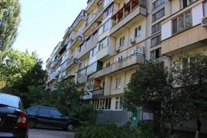 Квартира Борщаговская, 14а, Киев, Z-490509 - Фото