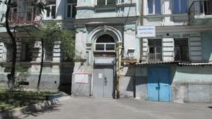 Нежитлове приміщення, P-21141, Жилянська, Київ - Фото 1