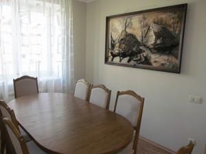 Квартира A-103899, Антоновича (Горького), 100, Киев - Фото 7