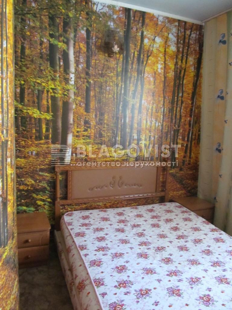 Квартира A-103901, Антоновича (Горького), 102, Київ - Фото 9