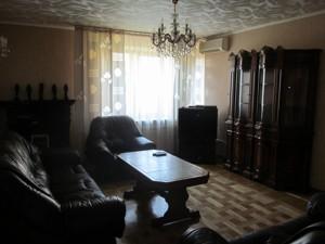 Квартира A-103901, Антоновича (Горького), 102, Київ - Фото 5