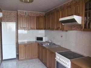 Квартира A-103901, Антоновича (Горького), 102, Київ - Фото 13