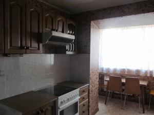 Квартира A-103901, Антоновича (Горького), 102, Київ - Фото 14