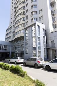 Квартира Гетьмана Вадима (Индустриальная), 1б, Киев, Z-1337188 - Фото 33