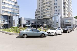 Квартира Гетьмана Вадима (Индустриальная), 1б, Киев, R-7883 - Фото3