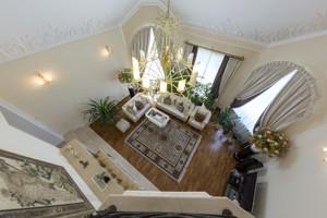 Дом Гореничи, M-26392 - Фото 7