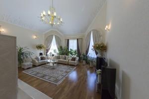 Дом Гореничи, M-26392 - Фото 4