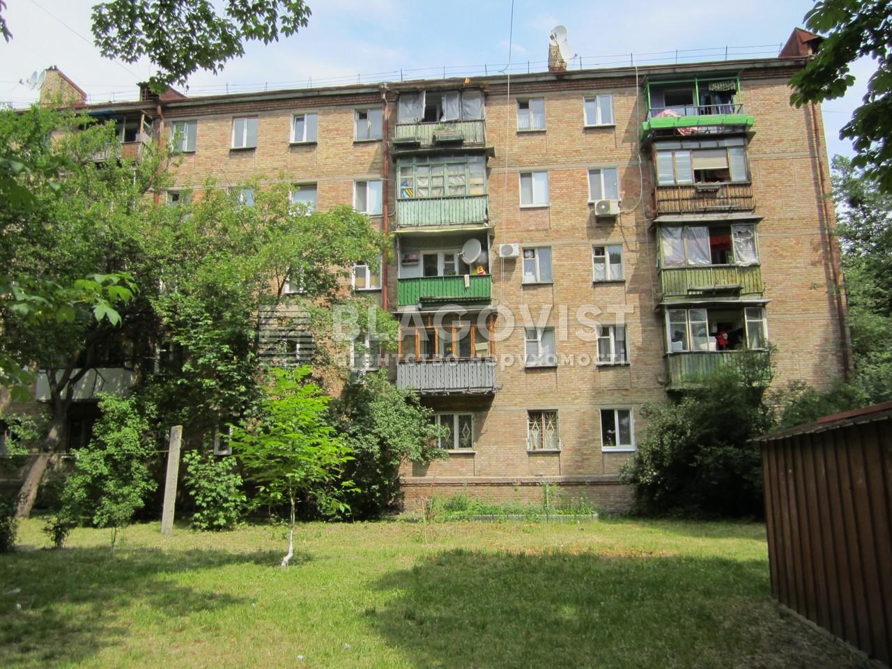 Квартира Z-806639, Салютная, 20, Киев - Фото 2