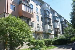 Квартира Васильковская, 49, Киев, F-43838 - Фото