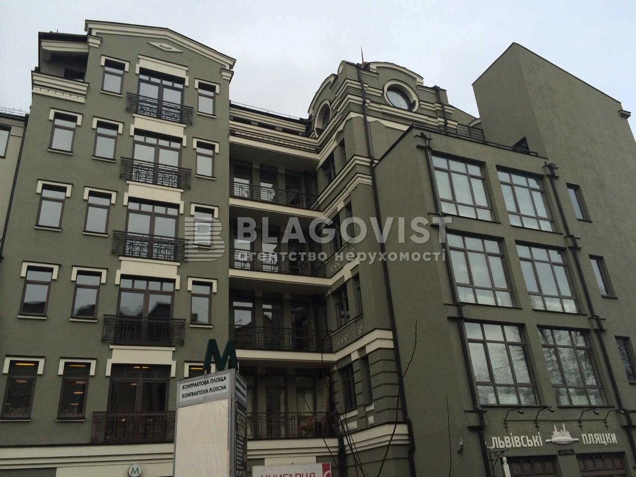 Квартира C-107177, Спаська, 5, Київ - Фото 2