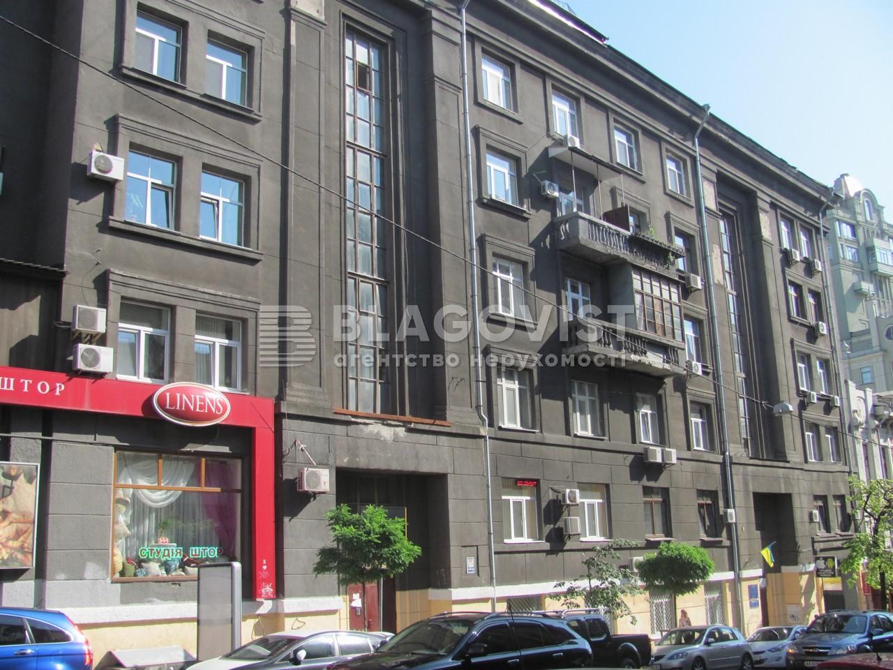Квартира A-83760, Ярославів Вал, 19, Київ - Фото 3