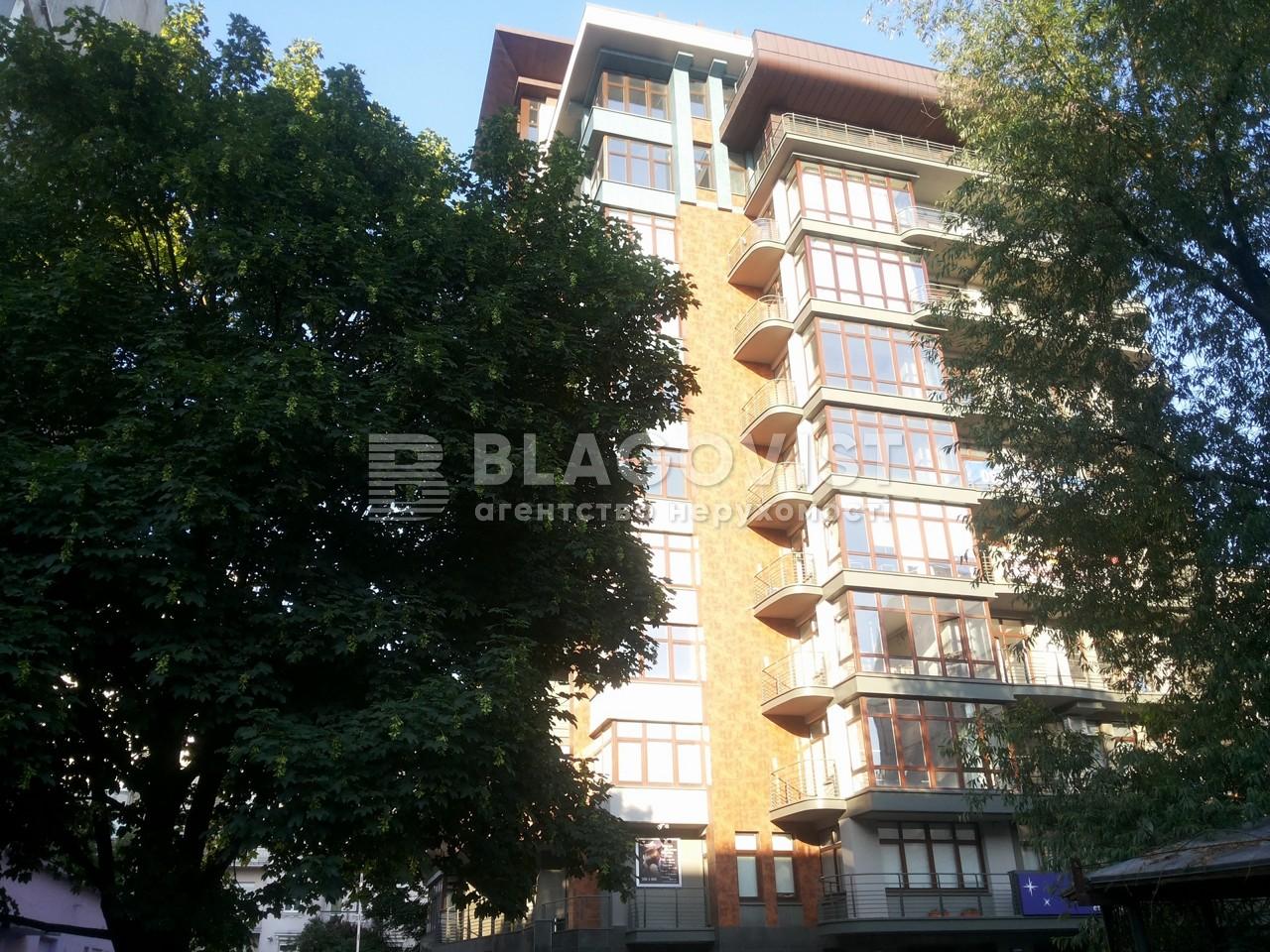 Квартира H-49127, Московська, 27, Київ - Фото 3