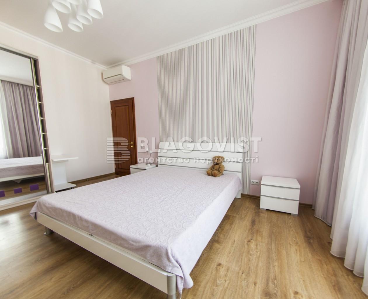 Квартира F-26846, Драгомирова Михаила, 5, Киев - Фото 9