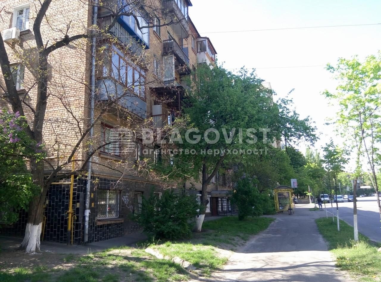 Квартира D-36261, Бойчука Михаила (Киквидзе), 30, Киев - Фото 1