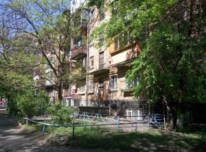 Квартира D-36261, Бойчука Михаила (Киквидзе), 30, Киев - Фото 2
