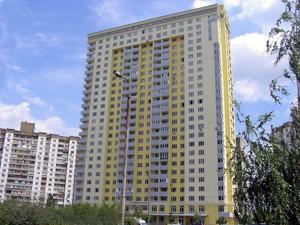 Квартира Радунська, 30, Київ, Z-1432687 - Фото