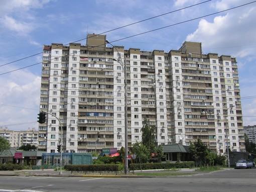 Квартира, A-111039, 36