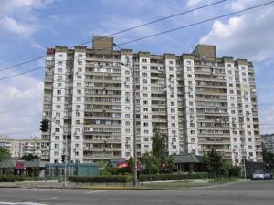 Квартира Радунская, 36, Киев, A-111039 - Фото1