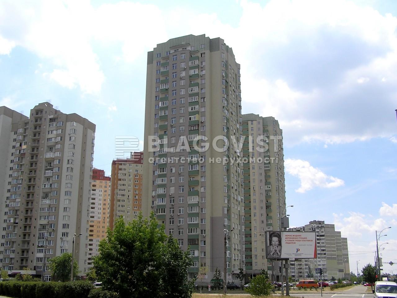 Нежитлове приміщення, H-32352, Радунська, Київ - Фото 1