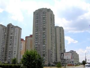 Квартира Радунська, 8/13, Київ, Z-1429291 - Фото1