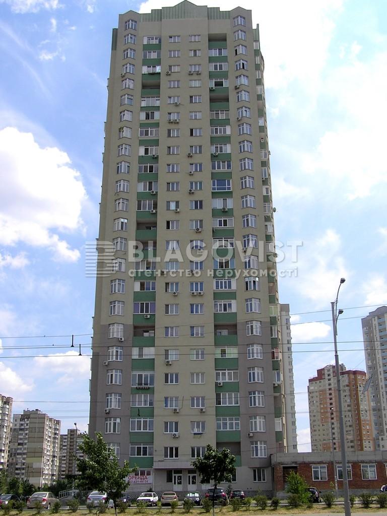 Нежитлове приміщення, H-32352, Радунська, Київ - Фото 2