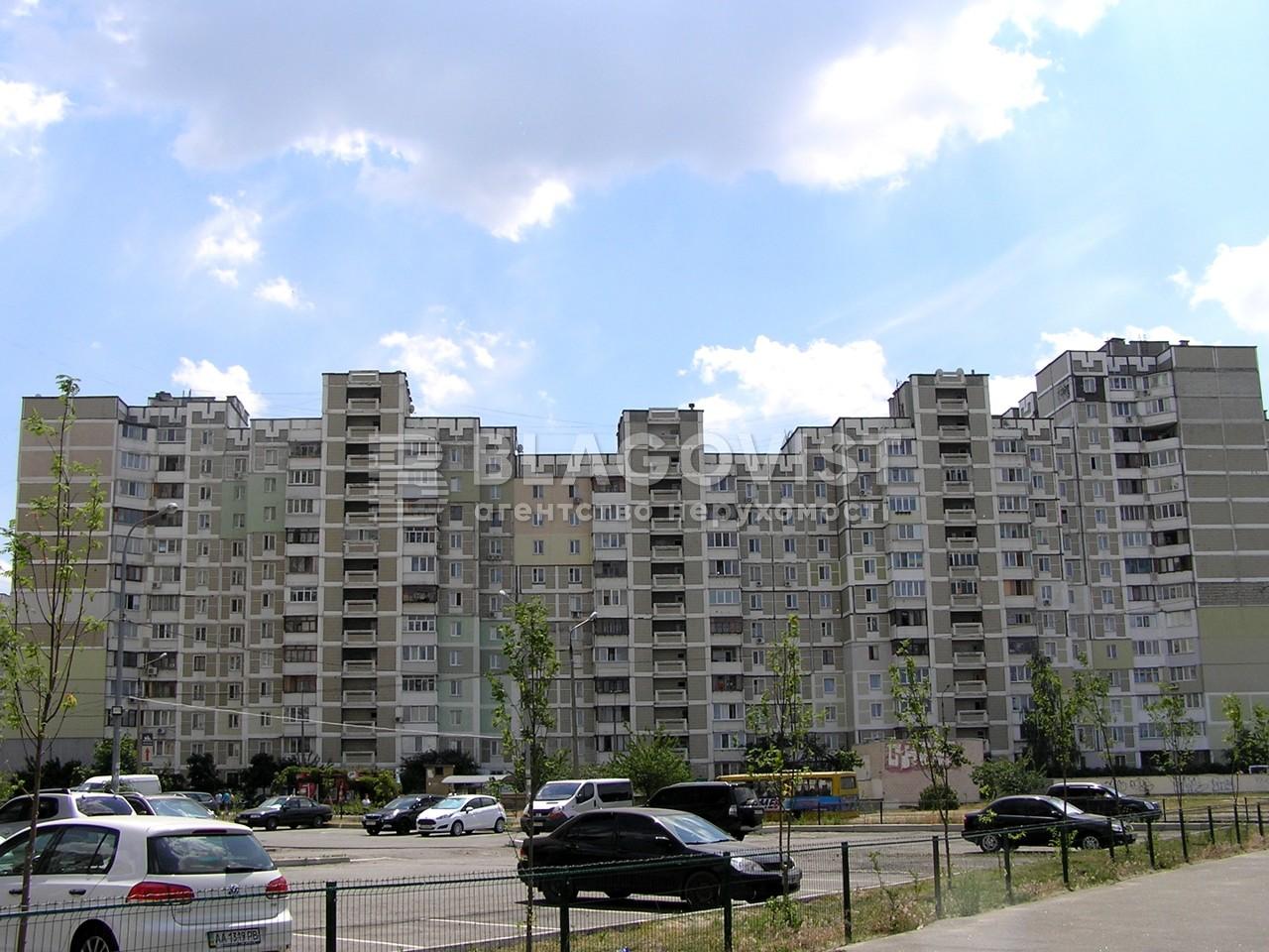Квартира E-37343, Лаврухина, 15/46, Киев - Фото 1