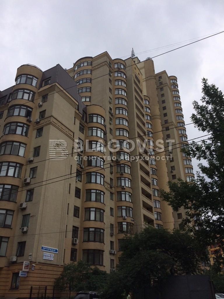 Квартира F-16789, Дмитриевская, 69, Киев - Фото 2