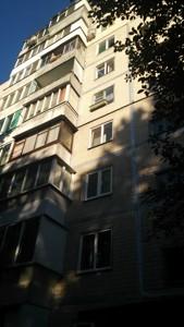 Квартира Зодчих, 28а, Киев, E-36535 - Фото