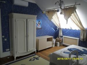 Будинок Старі Петрівці, J-20835 - Фото 8