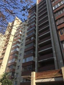 Квартира Верхняя, 3, Киев, Z-535995 - Фото 12