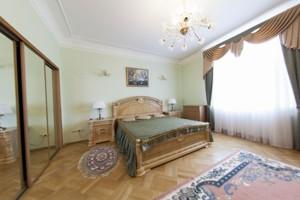 Квартира E-33768, Старонаводницька, 13а, Київ - Фото 12