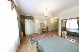 Квартира E-33768, Старонаводницька, 13а, Київ - Фото 14