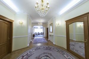 Квартира E-33768, Старонаводницька, 13а, Київ - Фото 34