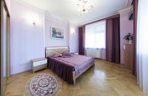 Квартира E-33768, Старонаводницька, 13а, Київ - Фото 15