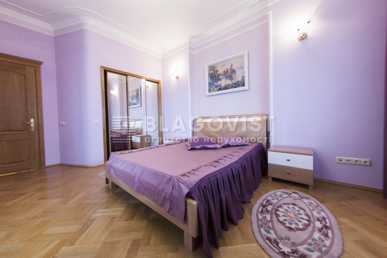 Квартира E-33768, Старонаводницька, 13а, Київ - Фото 17