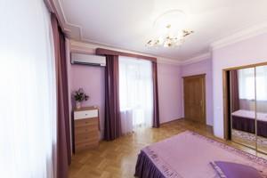 Квартира E-33768, Старонаводницька, 13а, Київ - Фото 16