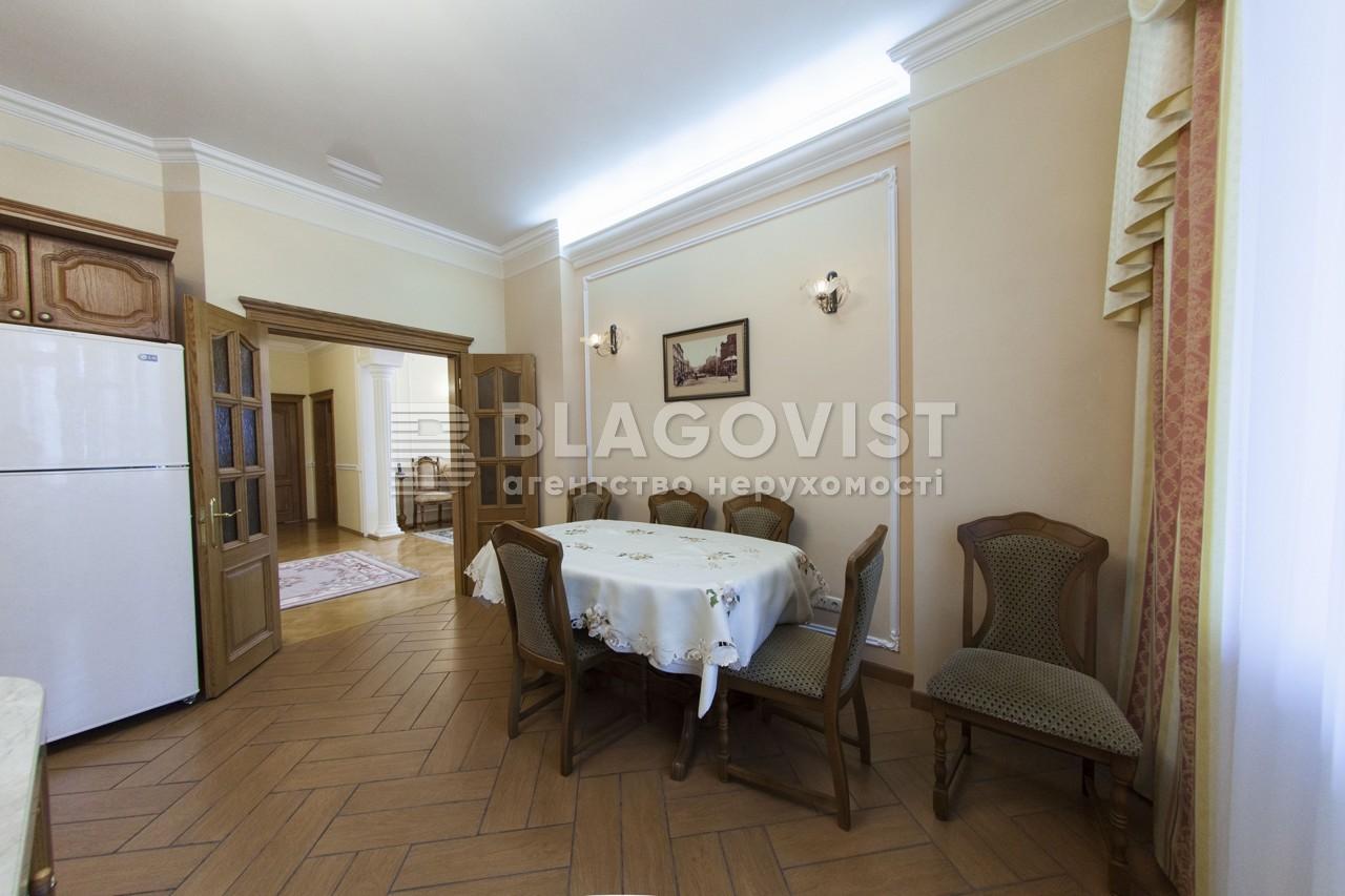 Квартира E-33768, Старонаводницька, 13а, Київ - Фото 24