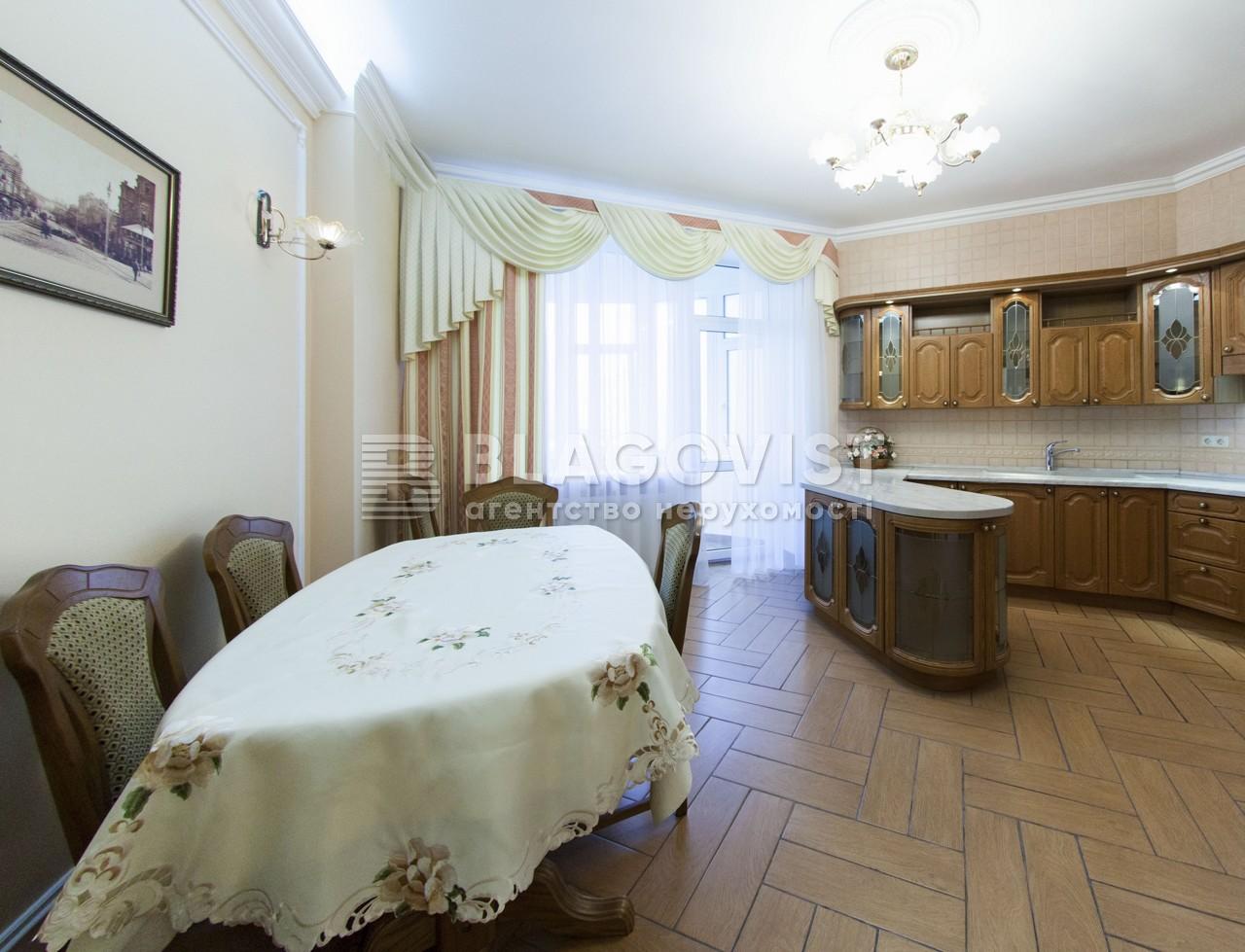 Квартира E-33768, Старонаводницька, 13а, Київ - Фото 20
