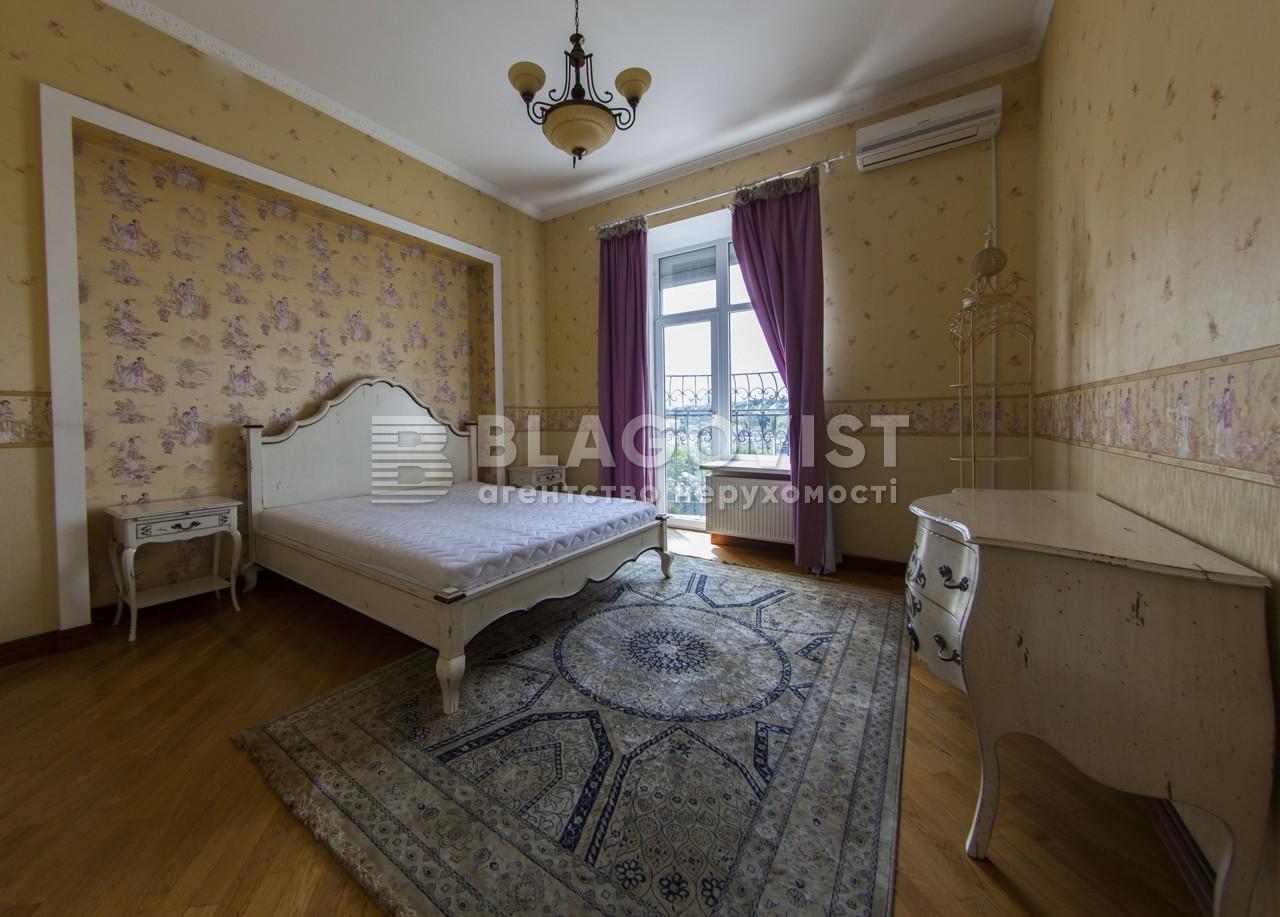Квартира F-20347, Саксаганского, 58, Киев - Фото 13