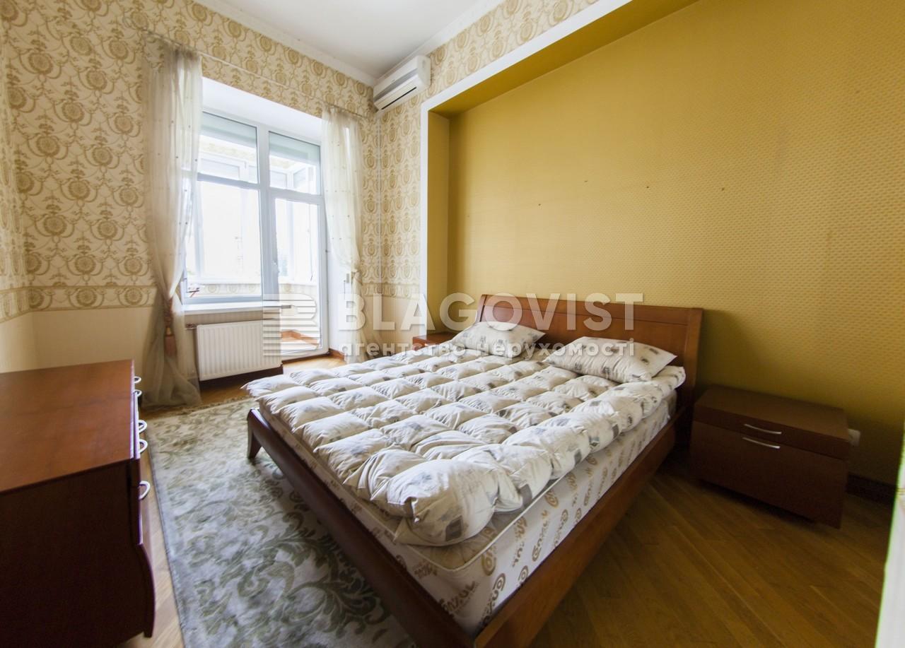 Квартира F-20347, Саксаганского, 58, Киев - Фото 16