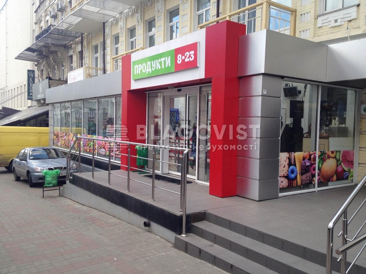 Магазин, M-27264, Рогнединская, Киев - Фото 1