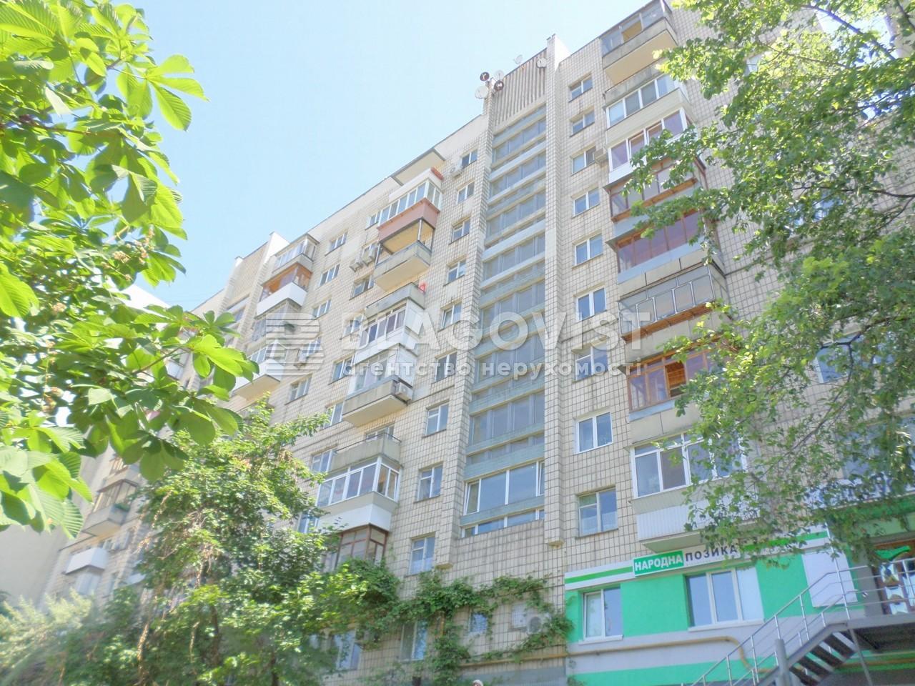 Квартира M-39563, Мечникова, 18, Киев - Фото 2