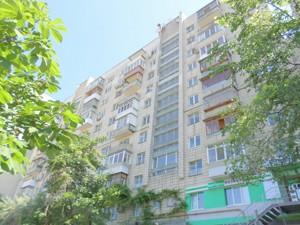 Квартира Мечникова, 18, Київ, Y-458 - Фото 5