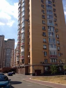Квартира P-14554, Героев Сталинграда просп., 6б, Киев - Фото 3