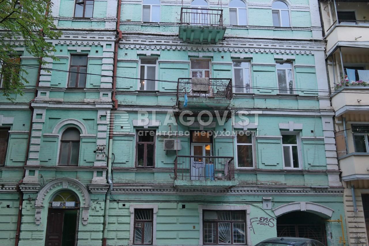 Нежилое помещение, P-15784, Обсерваторная, Киев - Фото 2