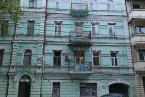 Квартира Обсерваторная, 9, Киев, Z-533772 - Фото1