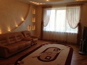Квартира Тютюнника Василя (Барбюса Анрі), 5в, Київ, Z-1448961 - Фото3