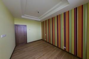 Квартира Дружбы Народов бульв., 14-16, Киев, C-101517 - Фото 6