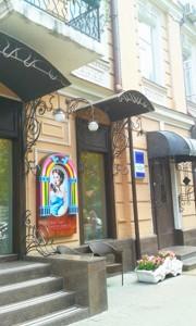 Квартира X-8076, Пушкинская, 43а, Киев - Фото 4